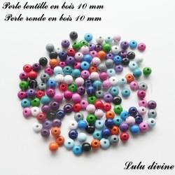 Perle en bois Lentille & Ronde